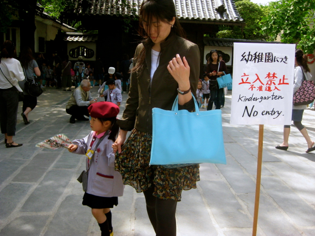 japan mother and daughter.