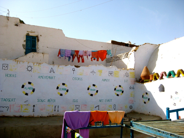 local family house in egypt