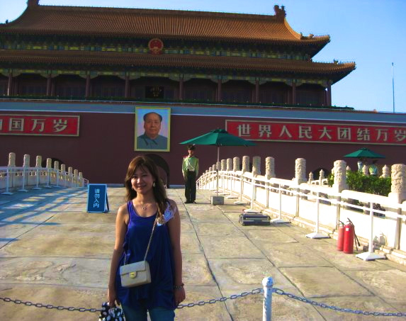at tiananmen square, beijing
