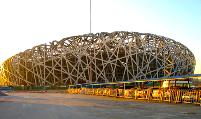 bird Nest at Beijing