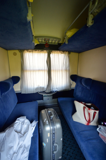 6 berth train from budapest to brasov