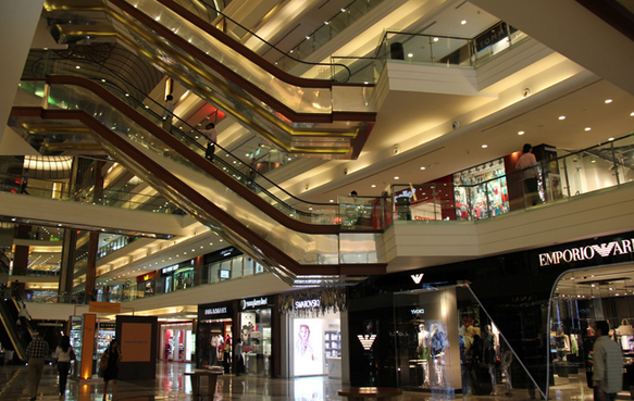 The Palladium Mall