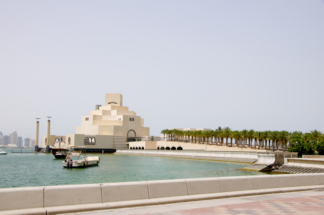islamic museum in Doha, qatar
