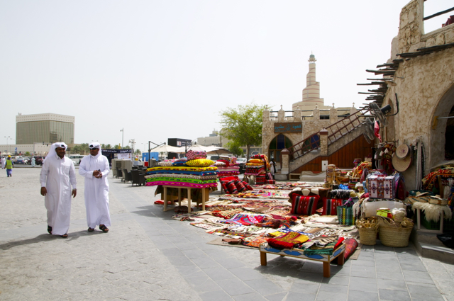 souk waqif and cultural center in qatar, doha