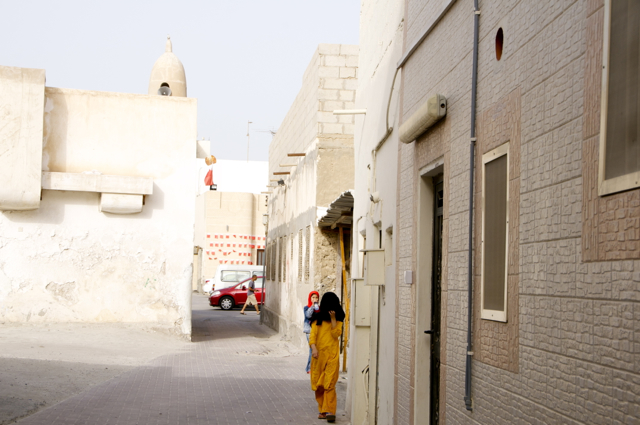 bahrain  neighbourhood