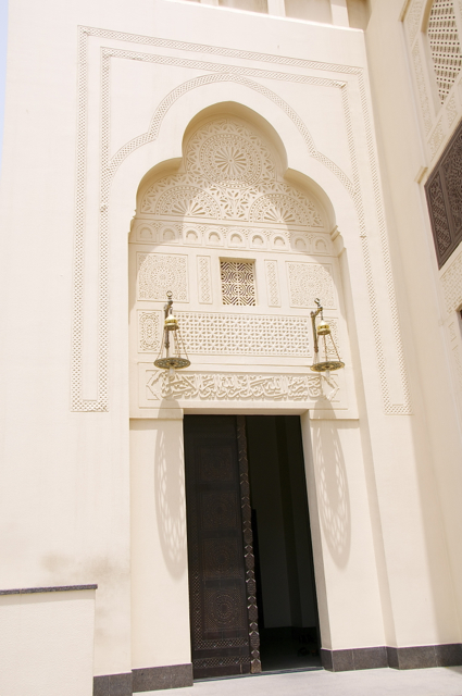 beautiful detail of the building in Bahrain
