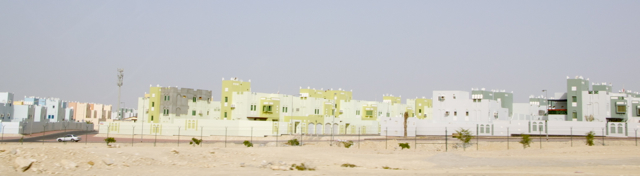 public housing in Bahrain